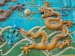 Chinese Dragon wall